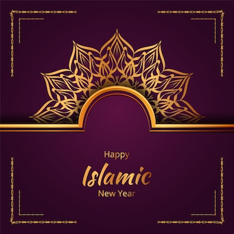 Luxury ornamental mandala islamic background with golden arabesque patterns for wedding invitation, book cover.