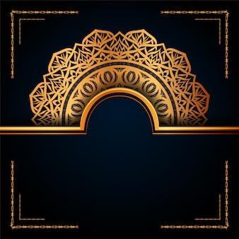 Luxury ornamental mandala islamic background with golden arabesque patterns for wedding invitation, book cover.