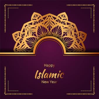 황금 당초 패턴 럭셔리 장식 만다라 이슬람 배경.