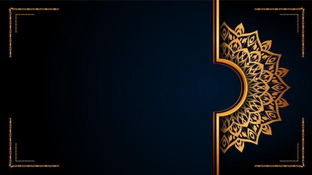 Роскошная декоративная мандала исламская с золотым