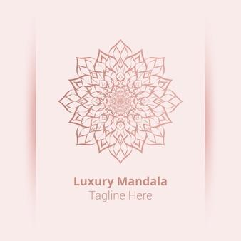 Luxury ornamental mandala logo, arabesque style.
