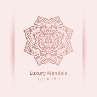 豪華な装飾的なマンダラのロゴ、アラベスクスタイル。