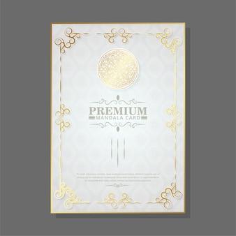 Роскошный дизайн обложки мандалы премиум-класса