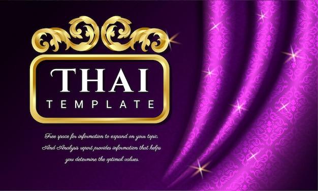 Роскошный фиолетовый фон шторы, тайская традиционная концепция.