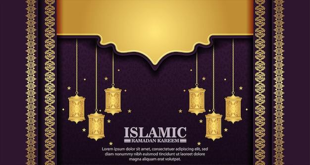 Роскошный фиолетовый рамадан карим баннер