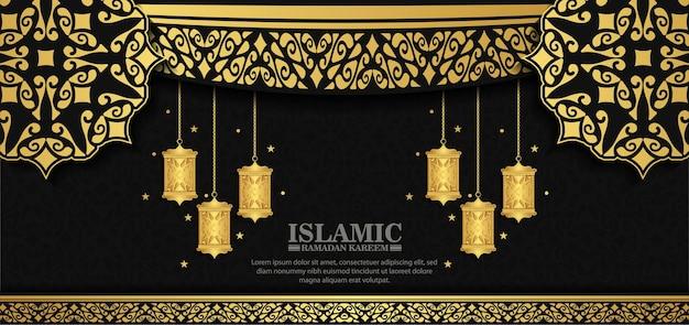 Роскошный баннер рамадан карим в черно-золотом стиле