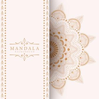 Luxury ramadan kareem mandala background greeting card