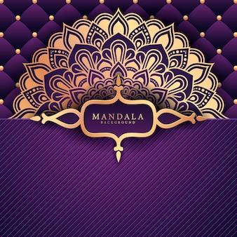 高級ラマダンカリームマンダラ背景グリーティングカード