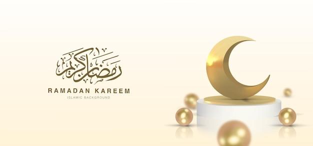 Роскошный дизайн шаблона рекламного баннера рамадан карим