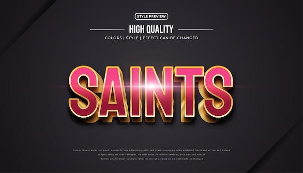 Роскошный красный и золотой текстовый эффект в стиле 3d.
