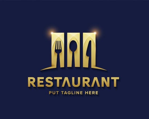 Логотип ресторана класса люкс для бизнеса