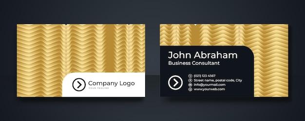 高級ロイヤル ブラックとゴールドの名刺デザイン テンプレート。ゴールドのアールデコの幾何学的な線を持つモダンな名刺デザイン テンプレート