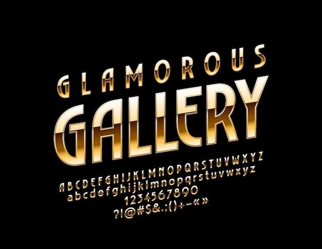 Роскошный знак гламурная галерея. золотой глянцевый шрифт. набор букв и цифр в стиле премиум