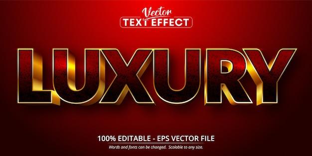 Роскошный текст, эффект редактируемого текста в блестящем золотом стиле