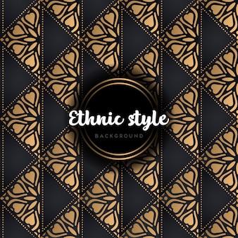 Luxury vector seamless pattern