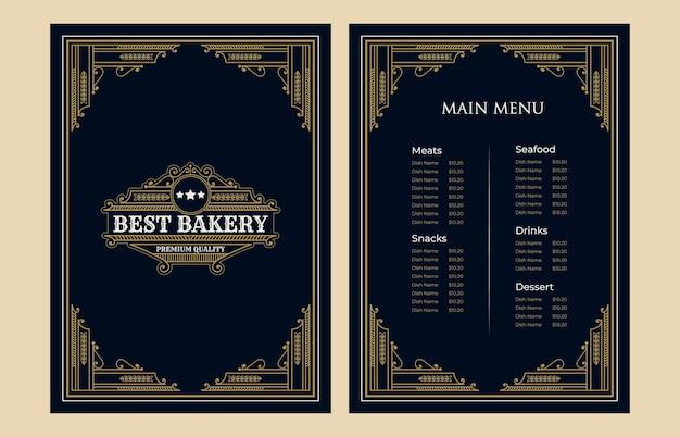 호텔 카페 바 커피숍 로고가 있는 고급 빈티지 베이커리 가게 음식 메뉴 카드 템플릿 커버 프리미엄 벡터