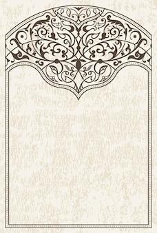 Luxury vintage grunge card design