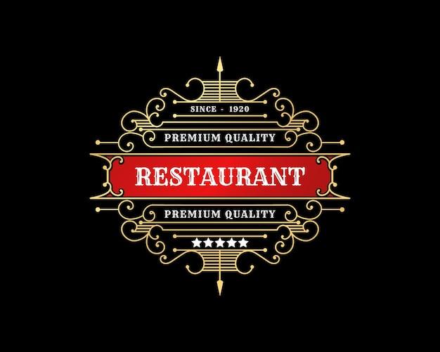 레스토랑 카페 호텔 이발소를 위한 장식용 장식 프레임이 있는 고급 빈티지 로고 엠블럼