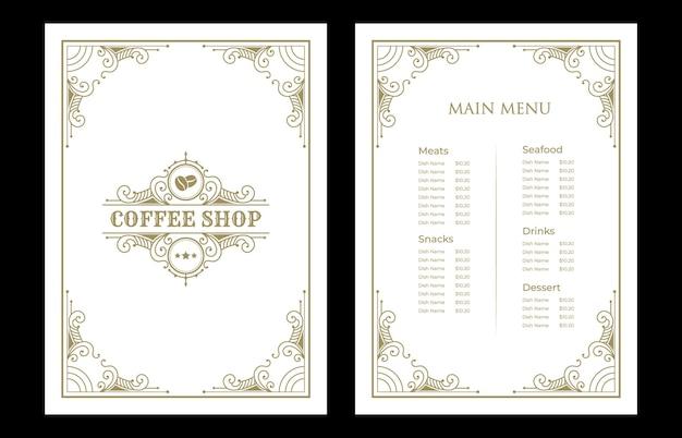 호텔 카페 바 커피숍 로고가 있는 고급 빈티지 레스토랑 음식 메뉴 카드 템플릿