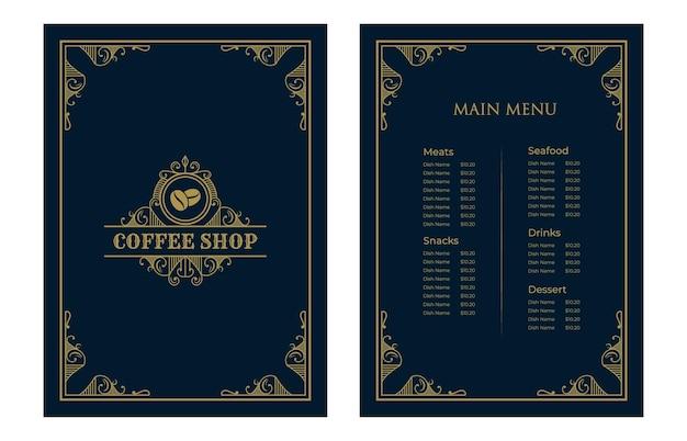 호텔 카페 바 커피숍 로고가 있는 고급 빈티지 레스토랑 음식 메뉴 카드 템플릿 커버