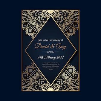 럭셔리 결혼식 초대장 서식 파일