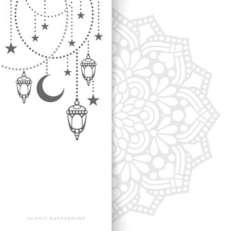 Muslim wedding vectors photos and psd files free download luxury wedding invitation with mandala stopboris Images