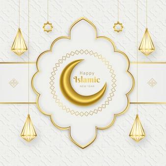 Роскошный белый и золотой исламский новогодний фон с подвесными фонарями