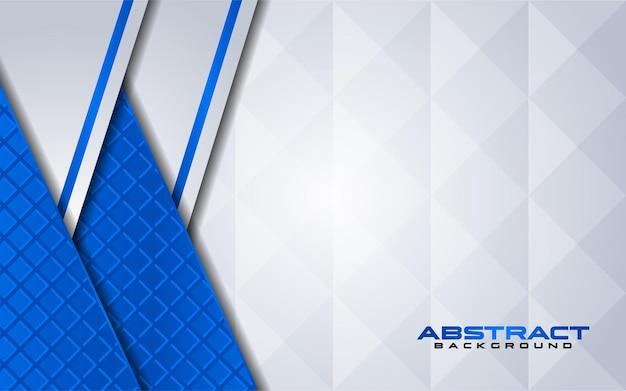 オーバーラップテクスチャとラインブルー要素と豪華な白い背景の組み合わせ