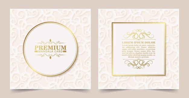 Роскошная белая декоративная открытка