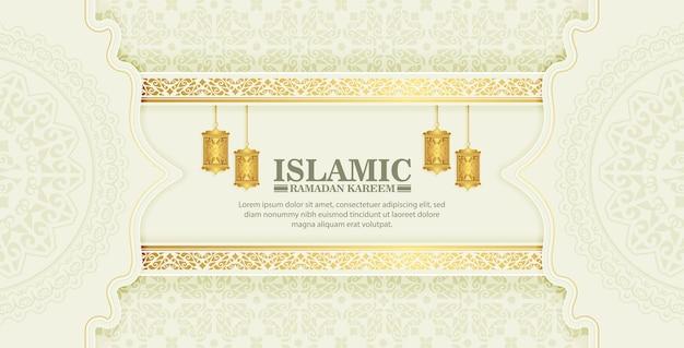 Роскошный белый рамадан карим баннер