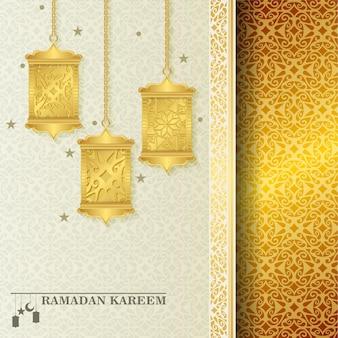 Luxury white ramadan kareem greeting card