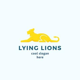 横になっているライオンズ抽象的な記号、エンブレムやロゴのテンプレート。タイポグラフィとフラットスタイルの優雅な雌ライオンのシルエット。