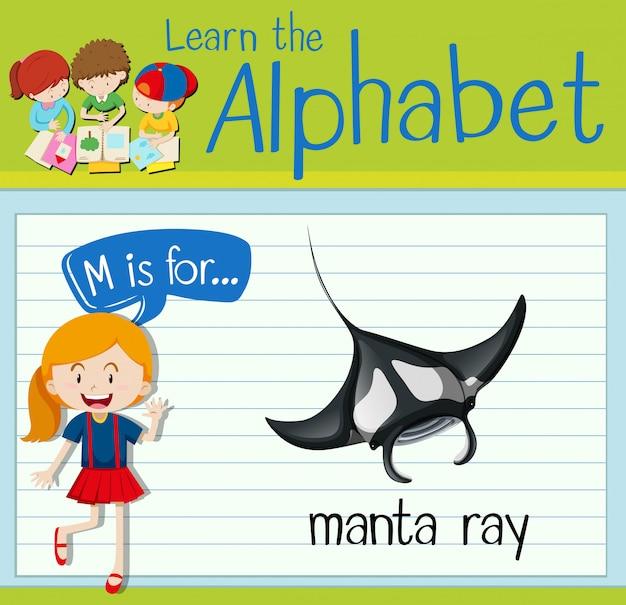 Буквенная карточка m для manta ray