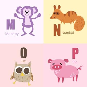 Mからpまでの動物アルファベットイラスト集。