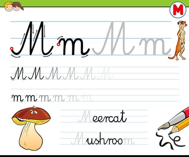 Как написать письмо m