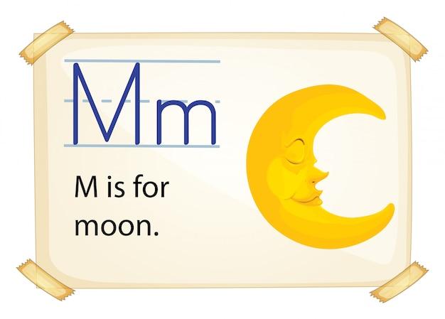 月の文字m