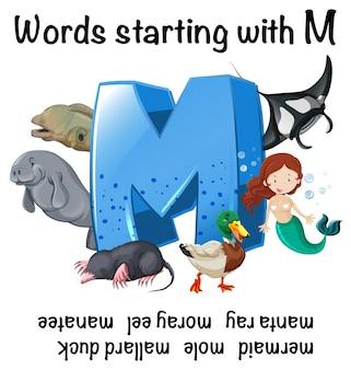 Mから始まる単語の英語ワークシート