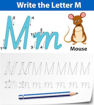 文字mのアルファベットテンプレートをトレース