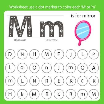 Рабочий лист использовать точечный маркер, чтобы закрасить каждый m