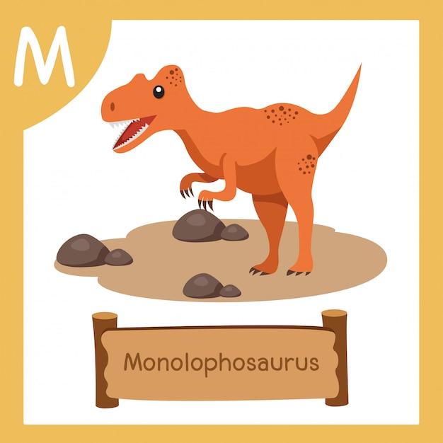 恐竜モノロフォサウルスのmのイラストレーター