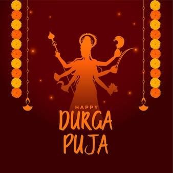 Maa durga adora il design della carta del festival della dea