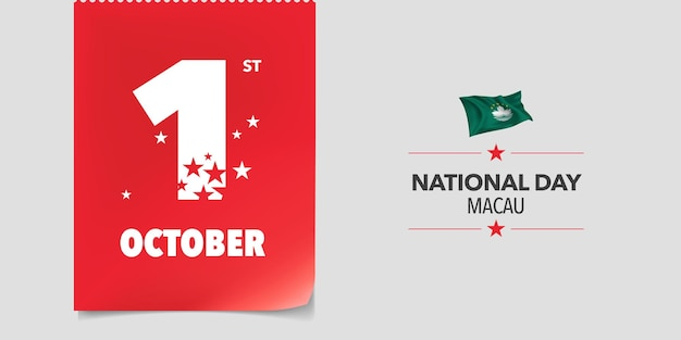Macau happy national day greeting card, banner, vector illustration. day 1st of october background with elements of flag in a creative horizontal design