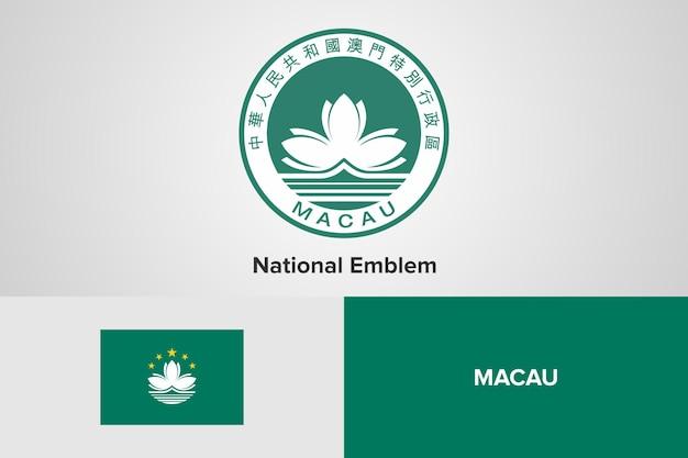 Macau national emblem flag template