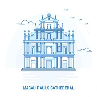 Macau pauls cathederal blue landmark