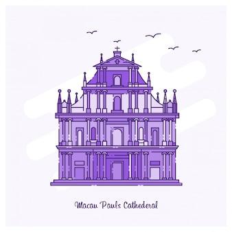 Macau pauls cathederal landmark