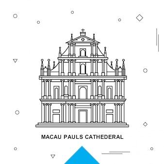 Macau pauls cathederal