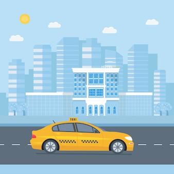 Machine yellow cab
