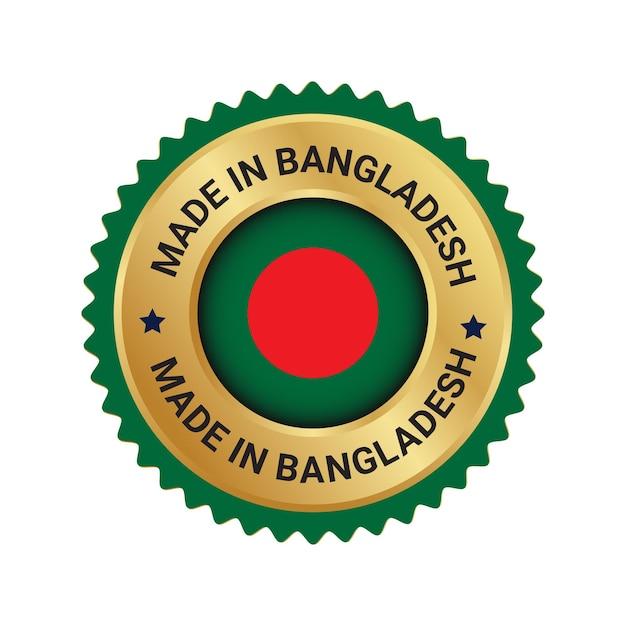 Made in bangladesh vector badge design