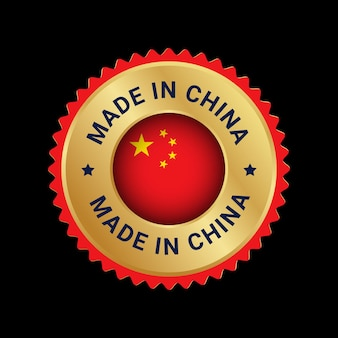 Made in china sticker vector logo badges