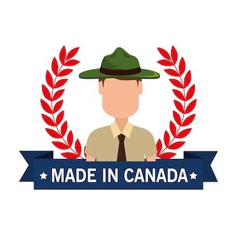 カナダ産レンジャー林とのシール